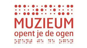 logo-muzieum